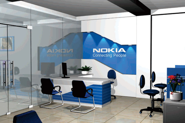 Showroom Nokia