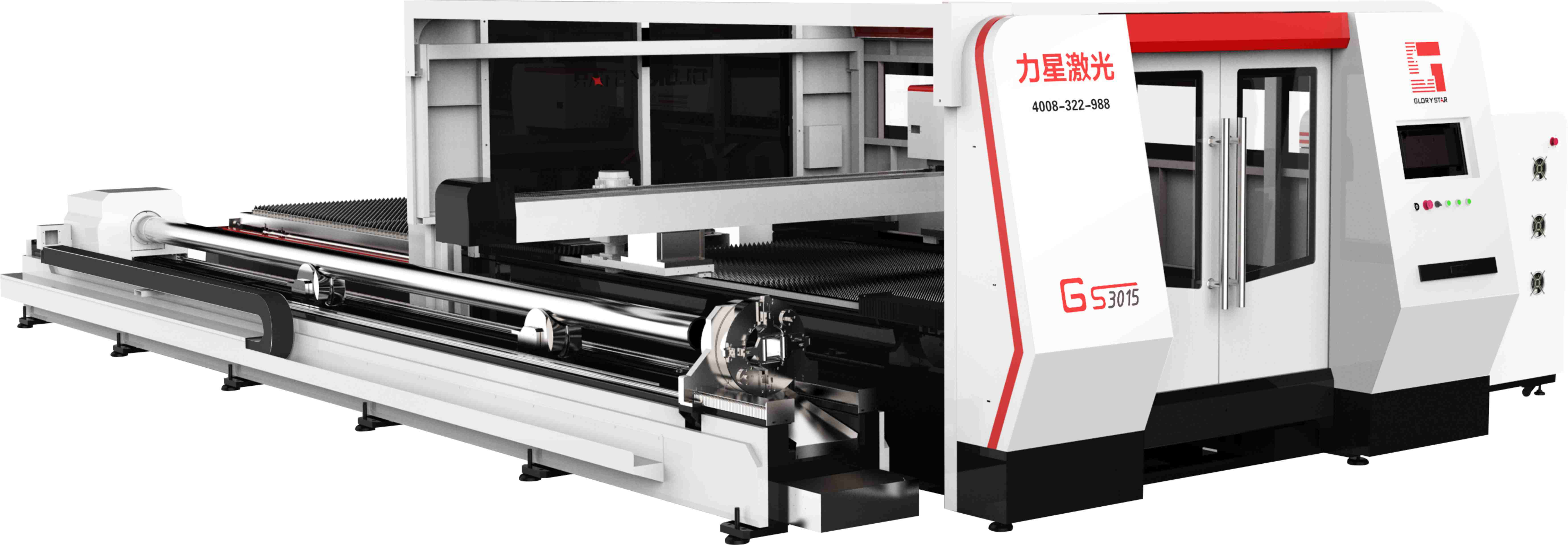 Máy cắt Laser 3015SG